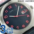 マーク バイ マーク ジェイコブス ジミー メンズ 腕時計 MBM5087 MARC by MARC JACOBS ブルー×ピンク【あす楽対応】