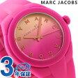 マーク バイ マーク ジェイコブス エックス アップ MBM5538 MARC by MARC JACOBS レディース 腕時計 クオーツ ピンクグラデーション