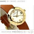 マーク バイ マーク ジェイコブス MARC by MARC JACOBS レディース 時計 Mini Amy ホワイト×キャメル MBM8575【あす楽対応】