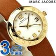 マーク バイ マーク ジェイコブス MARC by MARC JACOBS レディース 時計 Mini Amy ホワイト×キャメル MBM8575