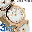 マーク バイ マーク ジェイコブス スモール モーリー MBM8639 MARC by MARC JACOBS 腕時計 オールホワイト