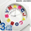マーク バイ マーク ジェイコブス スローン レディース MBM8660 MARC by MARC JACOBS 腕時計