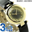 マーク バイ マーク ジェイコブス ドッティ 26 MJ1414 MARC by MARC JACOBS 腕時計 ブラック