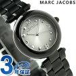 マーク バイ マーク ジェイコブス ドッティ 26 MJ3453 MARC by MARC JACOBS 腕時計 グレーシルバー×ブラック