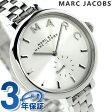 マーク バイ マーク ジェイコブス サリー 36 限定モデル MJ9722 MARC by MARC JACOBS 腕時計 シルバー【あす楽対応】