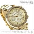 マイケル コース パーカー クロノグラフ レディース MK5354 MICHAEL KORS クオーツ 腕時計 ゴールド【あす楽対応】