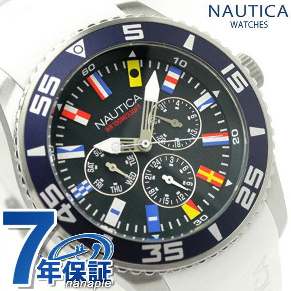ノーティカ 腕時計 NST 07 フラッグ マルチファンクション ネイビー×ホワイト ラバーベルト NAUTICA A12629G 時計【あす楽対応】