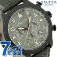 ノーティカ 腕時計 BFD 105 クロノグラフ メンズ カーキ レザーベルト NAUTICA A18684G