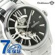 【スペシャルBOX&ハンカチ付き♪】オロビアンコ Orobianco タイムオラ メンズ 腕時計 オラクラシカ 日本製 OR-0011-00【あす楽対応】