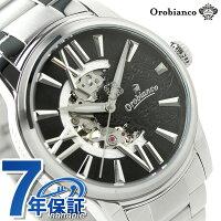 オロビアンコタイムオラオラクラシカ日本製メンズOR-0011-00Orobianco腕時計ブラック