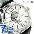 【シャーペン付き♪】オロビアンコ Orobianco タイムオラ メンズ 腕時計 オラクラシカ 日本製 OR-0011-3【あす楽対応】