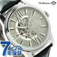 【スペシャルBOX&ハンカチ付き♪】オロビアンコ Orobianco タイムオラ メンズ 腕時計 オラクラシカ 日本製 OR-0011-5【あす楽対応】