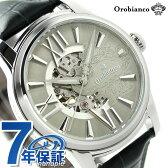 【タオルハンカチ付き♪】オロビアンコ Orobianco タイムオラ メンズ 腕時計 オラクラシカ 日本製 OR-0011-5【あす楽対応】