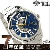 オロビアンコ Orobianco タイムオラ メンズ 腕時計 オラクラシカ オープンハート OR-0011-501