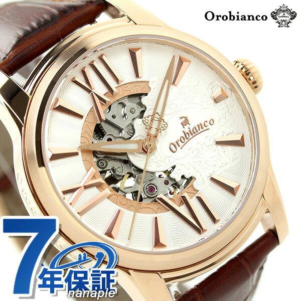 【ハンカチ付き♪】オロビアンコ 時計 Orobianco メンズ 腕時計 オラクラシカ 日本製  革ベルト OR-0011-9【あす楽対応】
