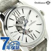 オロビアンコ Orobianco タイムオラ 腕時計 オラクラシカ 限定モデル 日本製 OR-0011-CA