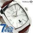 【シャーペン付き♪】オロビアンコ Orobianco タイムオラ メンズ 腕時計 レッタンゴラ 日本製 OR-0012-1