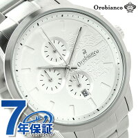 オロビアンコタイムオラテンポラーレクロノグラフOR-0014-0Orobianco腕時計シルバー
