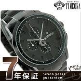 【タオルハンカチ付き♪】オロビアンコ Orobianco タイムオラ 腕時計 テンポラーレ クロノグラフ OR-0014-1