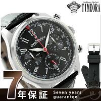 オロビアンコタイムオラタキメトロクロノグラフメンズOR-0021-3Orobianco腕時計ブラック