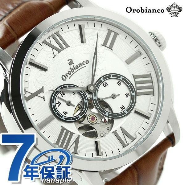 【ハンカチ付き♪】オロビアンコ 時計 Orobianco メンズ 腕時計 ロマンティコ 日本製  革ベルト OR-0035-1【あす楽対応】