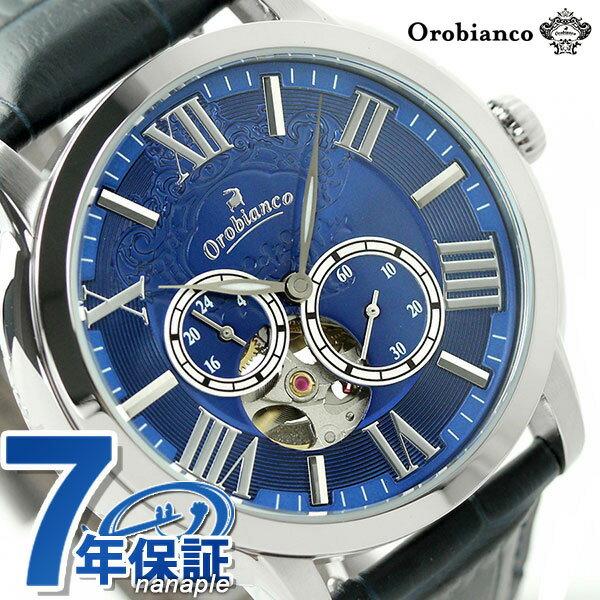 【ハンカチ付き♪】オロビアンコ 時計 Orobianco メンズ 腕時計 日本製  革ベルト OR-0035-5