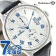 【シャーペン付き♪】オロビアンコ Orobianco タイムオラ メンズ 腕時計 エリート クロノグラフ OR-0040-25【あす楽対応】