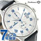 オロビアンコ Orobianco タイムオラ メンズ 腕時計 エレット クロノグラフ OR-0040-25