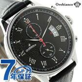 【タオルハンカチ付き♪】オロビアンコ Orobianco タイムオラ メンズ 腕時計 エリート クロノグラフ OR-0040-3