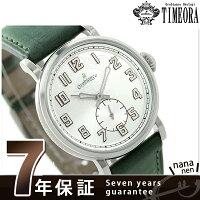 オロビアンコタイムオラメルカンテ日本製メンズOR-0055-10Orobianco腕時計シルバー×グリーン