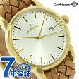 オロビアンコ Orobianco タイムオラ 腕時計 チントゥリーノ イントレチャート OR-0057-1