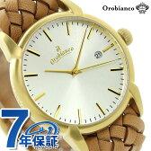 【タオルハンカチ付き♪】オロビアンコ Orobianco タイムオラ 腕時計 チントゥリーノ イントレチャート OR-0057-1