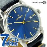 オロビアンコ Orobianco タイムオラ 腕時計 チントゥリーノ ラムレザー OR-0058-5