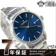 オロビアンコ Orobianco タイムオラ メンズ 腕時計 チントゥリーノ 限定モデル OR-0058-501