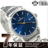 【タオルハンカチ付き♪】オロビアンコ Orobianco タイムオラ メンズ 腕時計 チントゥリーノ 限定モデル OR-0058-501【あす楽対応】
