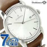 【タオルハンカチ付き♪】オロビアンコ Orobianco タイムオラ 腕時計 チントゥリーノ ラムレザー OR-0058-9