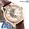 【シャーペン付き♪】オロビアンコ Orobianco タイムオラ レディース 腕時計 オラクラシカ OR-0059-9【あす楽対応】