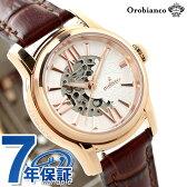 【タオルハンカチ付き♪】オロビアンコ Orobianco タイムオラ レディース 腕時計 オラクラシカ OR-0059-9【あす楽対応】