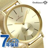 【タオルハンカチ付き♪】オロビアンコ Orobianco タイムオラ メンズ 腕時計 センプリチタス 日本製 OR-0061-0【あす楽対応】