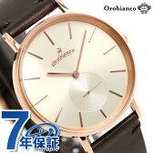 【タオルハンカチ付き♪】オロビアンコ Orobianco タイムオラ メンズ 腕時計 センプリチタス 日本製 OR-0061-29【あす楽対応】