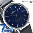 【シャーペン付き♪】オロビアンコ Orobianco タイムオラ メンズ 腕時計 センプリチタス 日本製 OR-0061-5【あす楽対応】