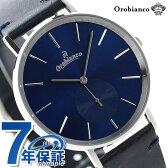 オロビアンコ Orobianco タイムオラ メンズ 腕時計 センプリチタス 日本製 OR-0061-5