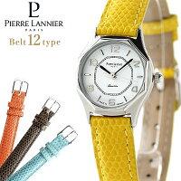 ピエールラニエオクタゴナルウォッチレディース腕時計P043604LPierreLannier選べるモデル
