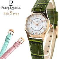 ピエールラニエオクタゴナルウォッチレディース腕時計P043904C2PierreLannier選べるモデル