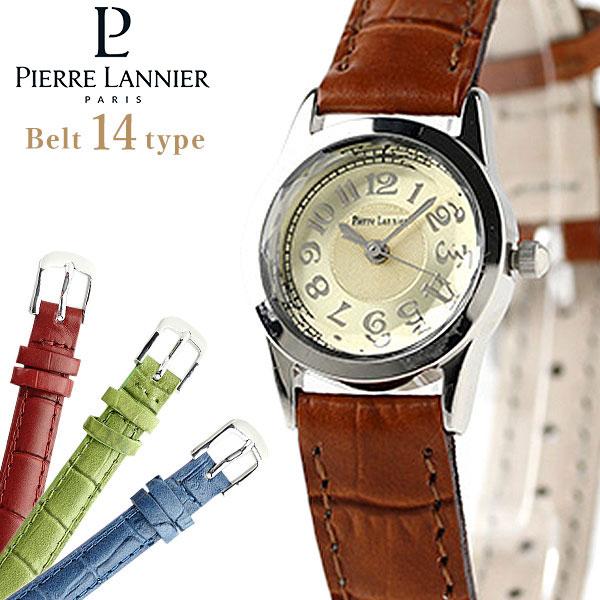 ピエールラニエ ルミエールウォッチ レザー シルバー フランス製 クロコ型押し P867600C1 腕時計 選べるモデル 時計