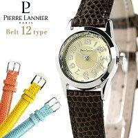 ピエールラニエルミエールウォッチレザーレディース腕時計P867600LPierreLannier選べるモデル