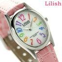 シチズン Q&Q リリッシュ ソーラー レディース 腕時計 H007-906 CITIZEN Lilish