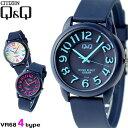 シチズン Q&Q クオーツ カラーウオッチ 腕時計 VR68 CITIZEN 選べるモデル