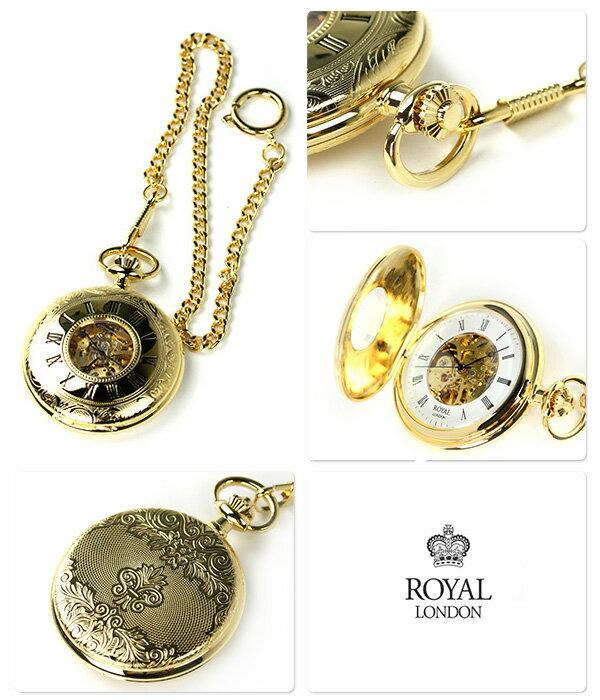 【当店なら!さらにポイント+4倍】 ロイヤルロンドン 懐中時計 手巻き 90009-01 ROYAL LONDON ポケットウォッチ スケルトン×ゴールド 時計