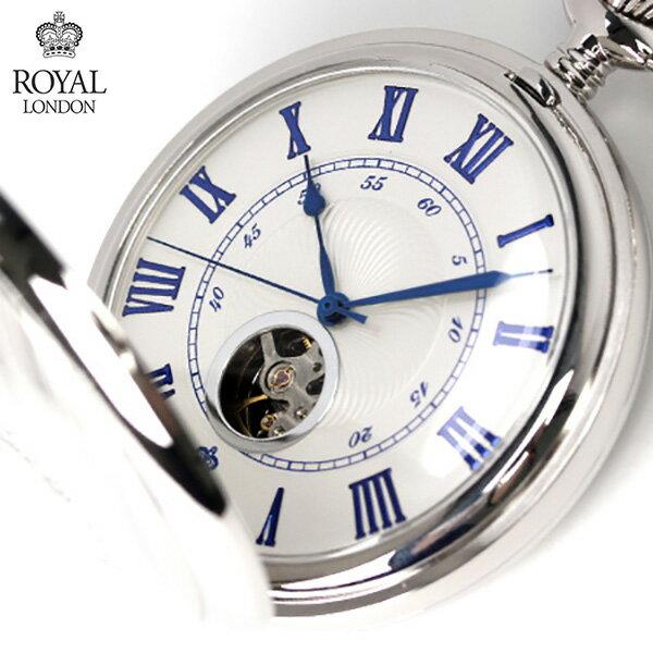 【当店なら!さらにポイント+4倍】 ロイヤルロンドン 懐中時計 手巻き 90051-01 ROYAL LONDON ポケットウォッチ スケルトン 時計